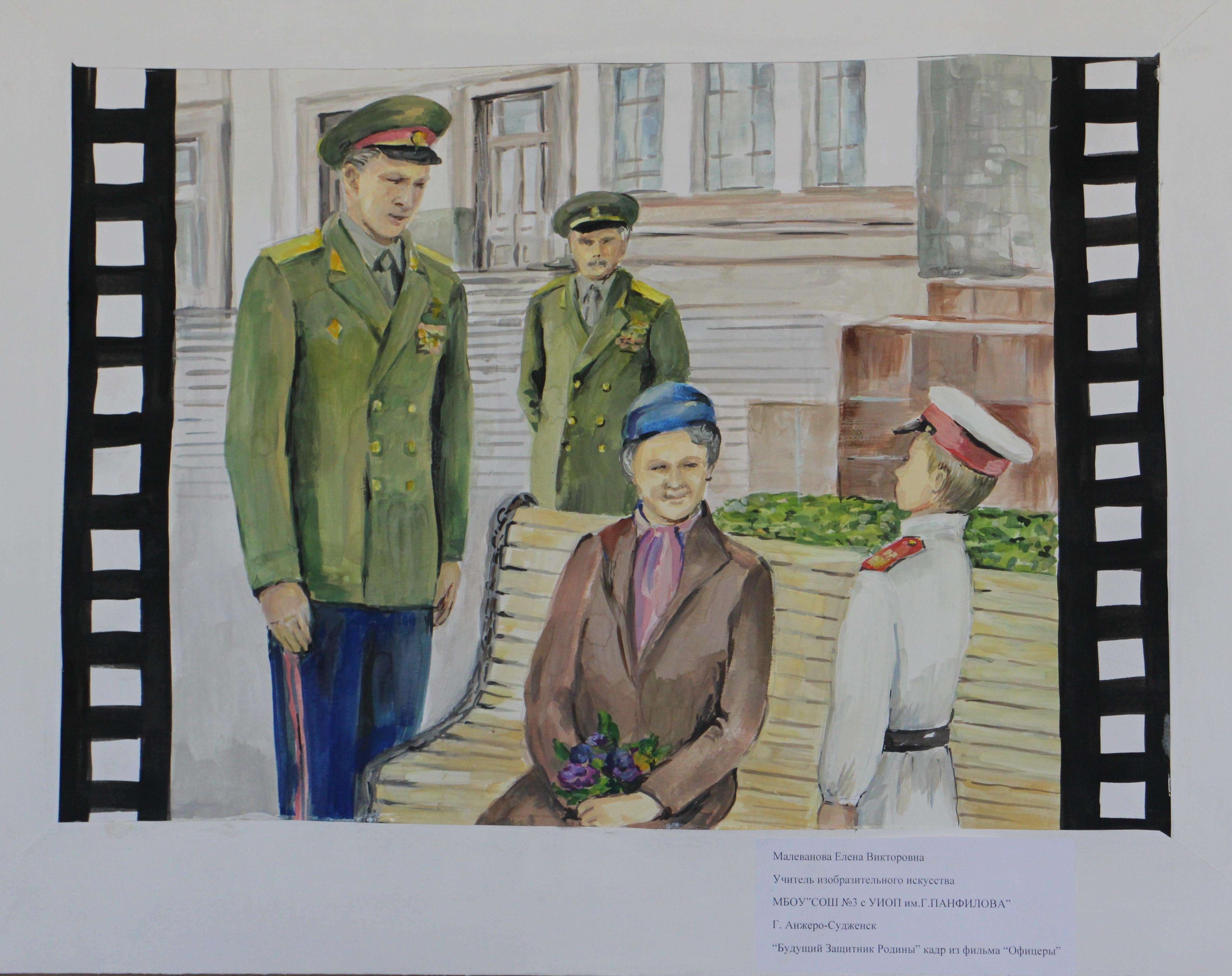 http://mo-izo-anzherka.ucoz.ru/Master-Klassy/2014-15/malevanova_e.v..jpg