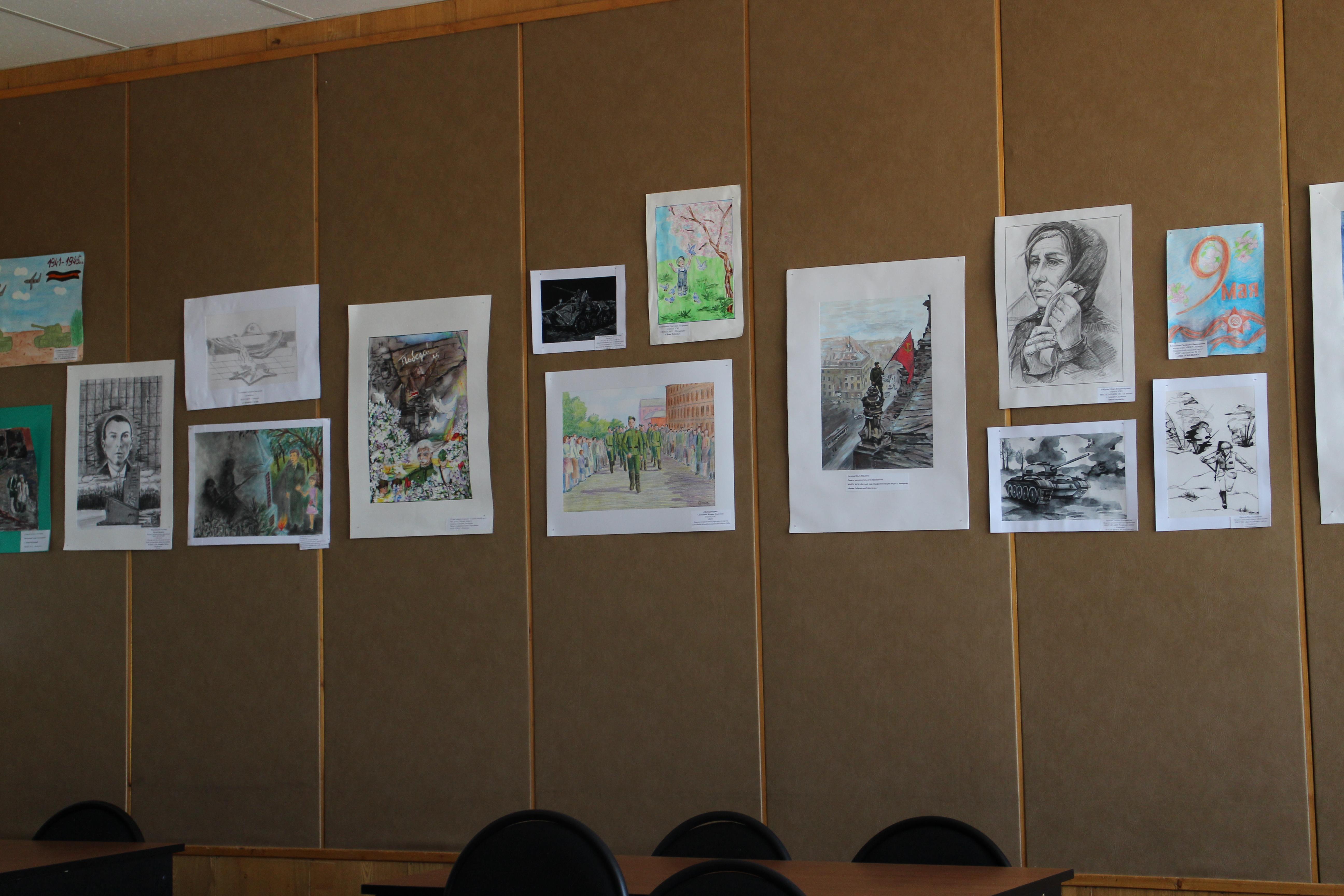 http://mo-izo-anzherka.ucoz.ru/Master-Klassy/2014-15/vystavka-1.jpg