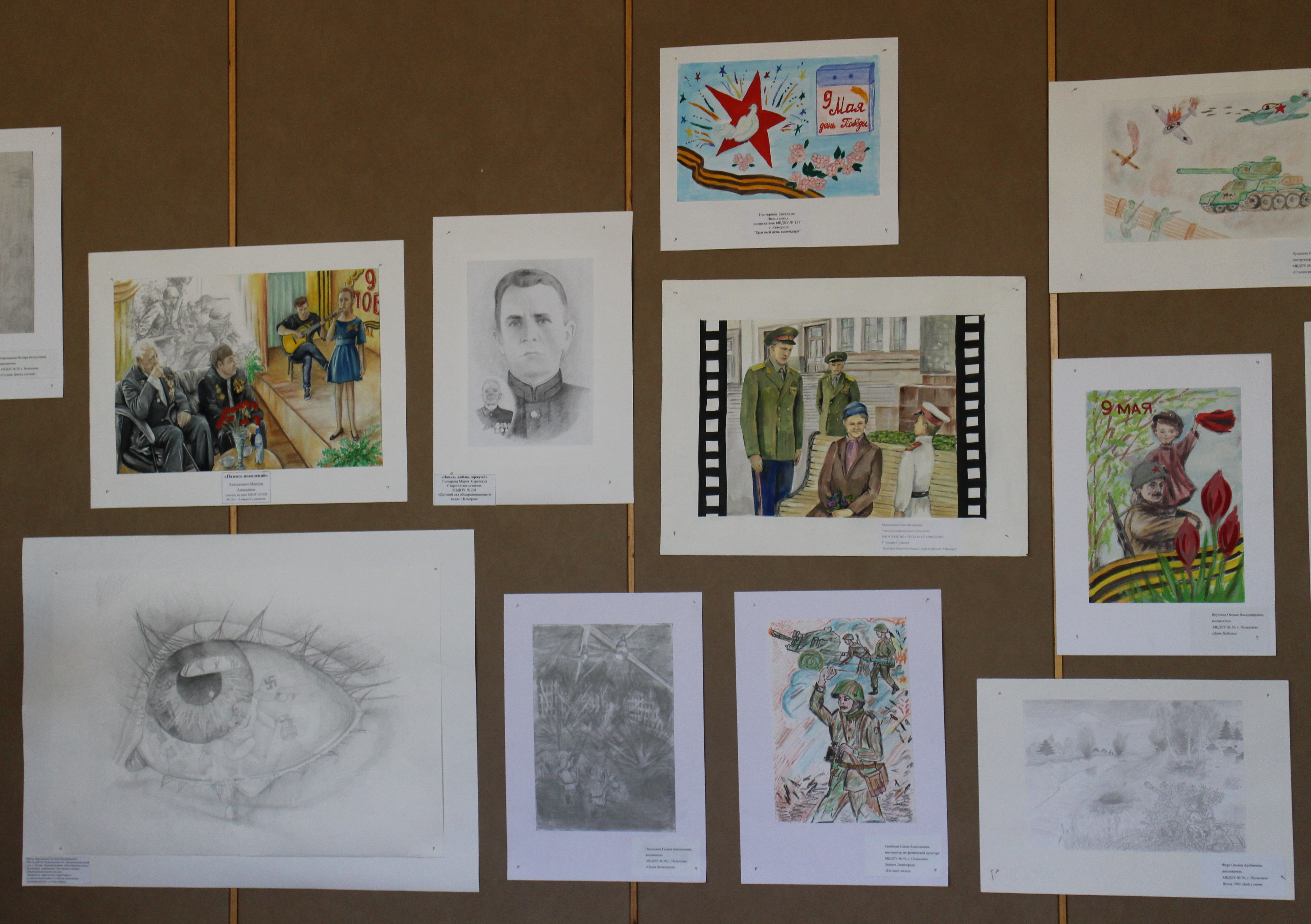 http://mo-izo-anzherka.ucoz.ru/Master-Klassy/2014-15/vystavka-2.jpg