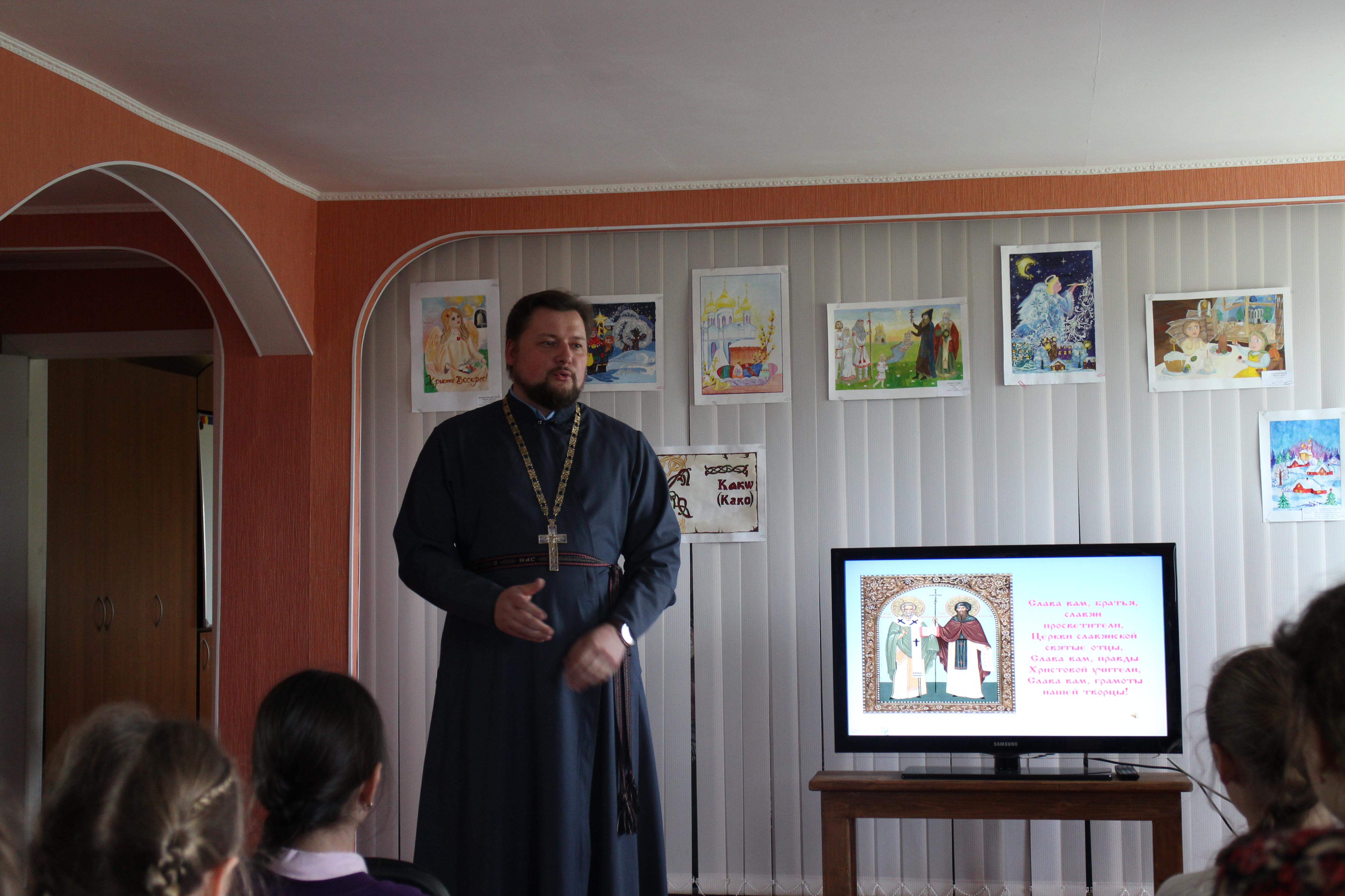 http://mo-izo-anzherka.ucoz.ru/Polozhenija/2014-2015/nagrazhdenie_v_khrame_4.jpg