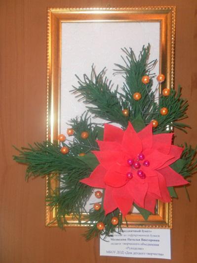 http://mo-izo-anzherka.ucoz.ru/Polozhenija/img/Medvedeva.jpg