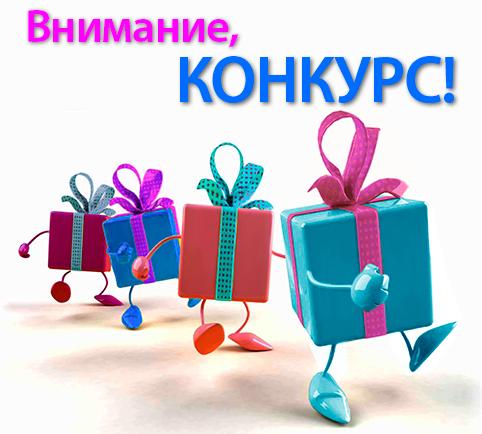 http://mo-izo-anzherka.ucoz.ru/Polozhenija/img/konkurs_2.jpg