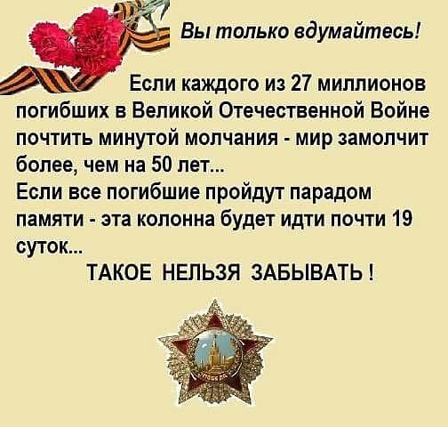 http://mo-izo-anzherka.ucoz.ru/Prochee/9_maja.jpg