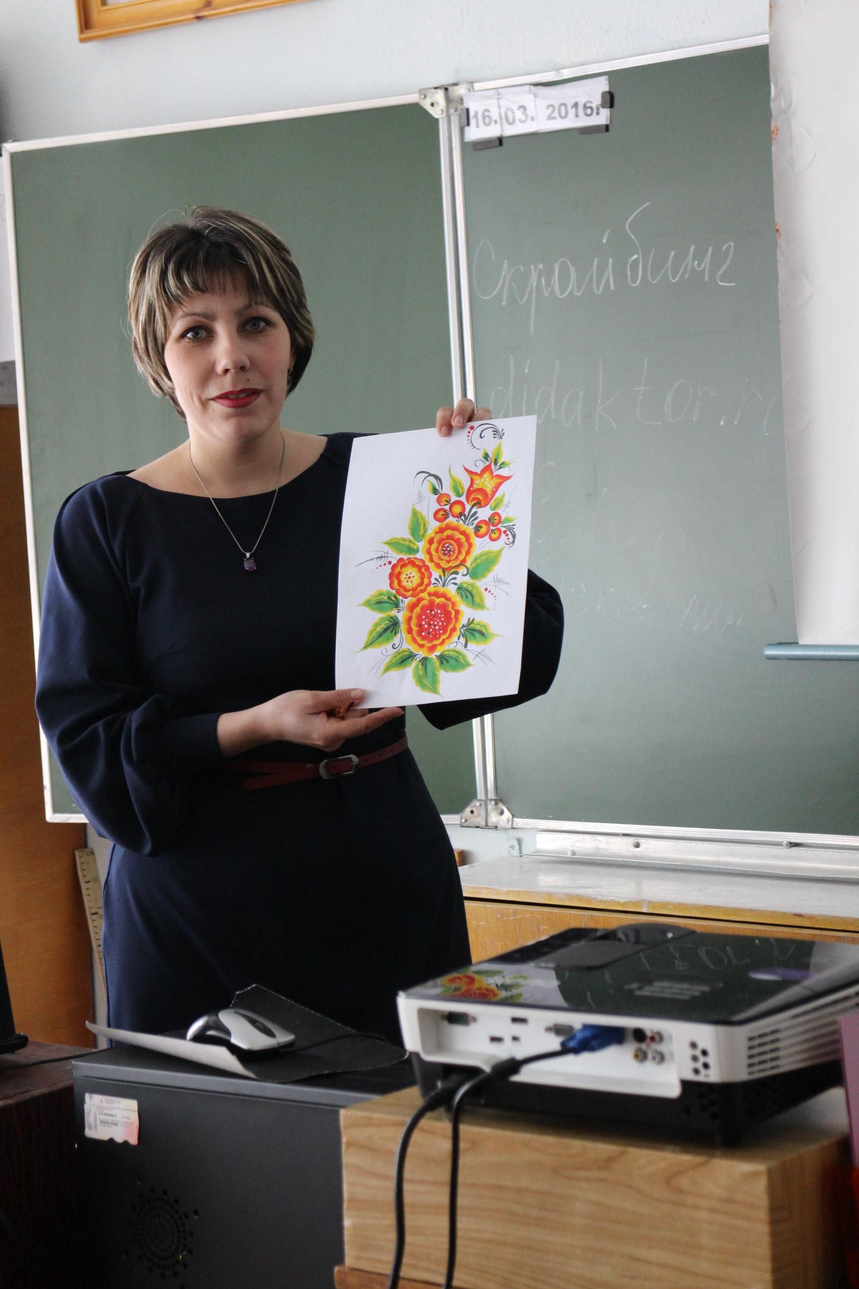 http://mo-izo-anzherka.ucoz.ru/Uchitelya/uchitelja_izo_10.jpg