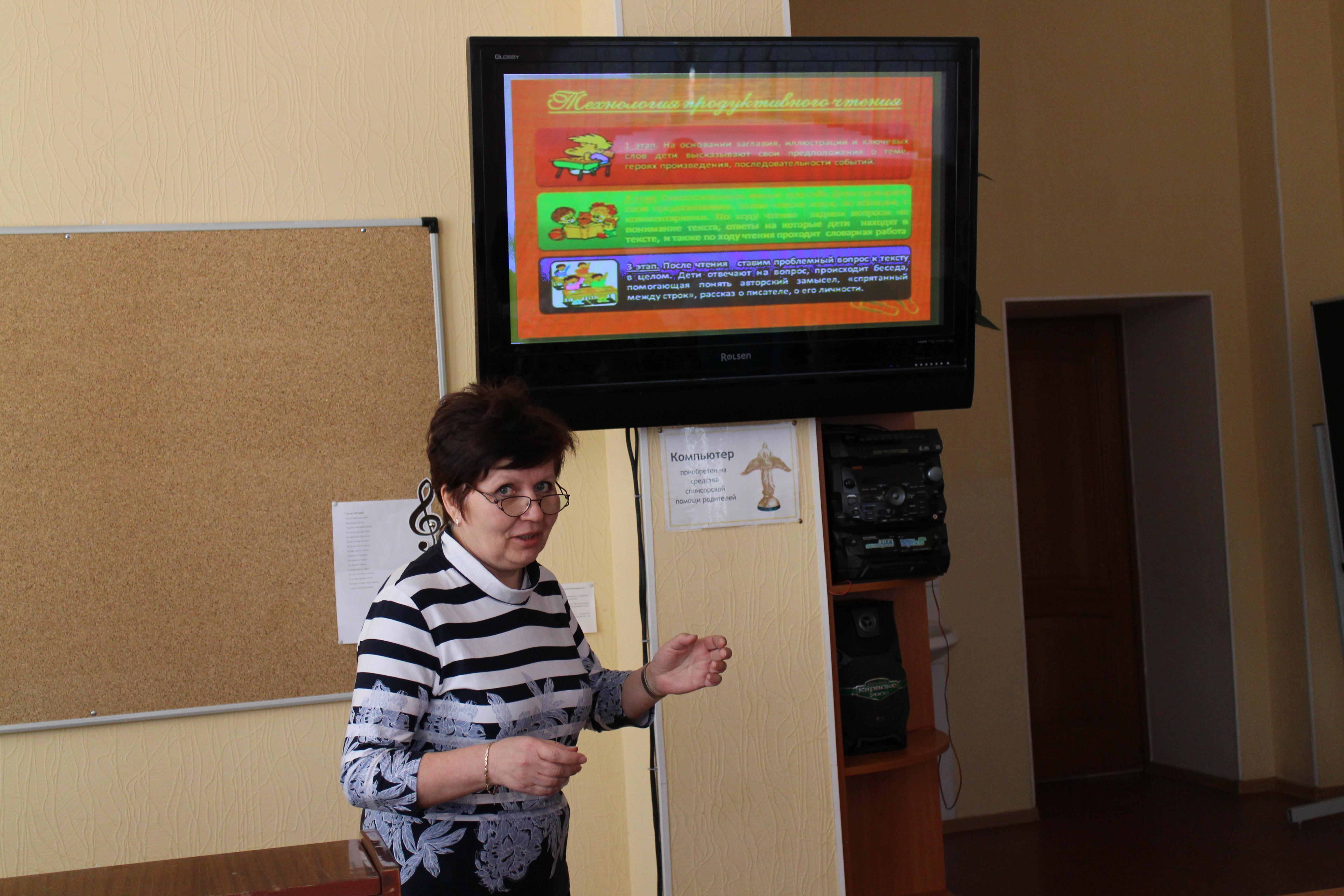 http://mo-izo-anzherka.ucoz.ru/Uchitelya/uchitelja_izo_3.jpg