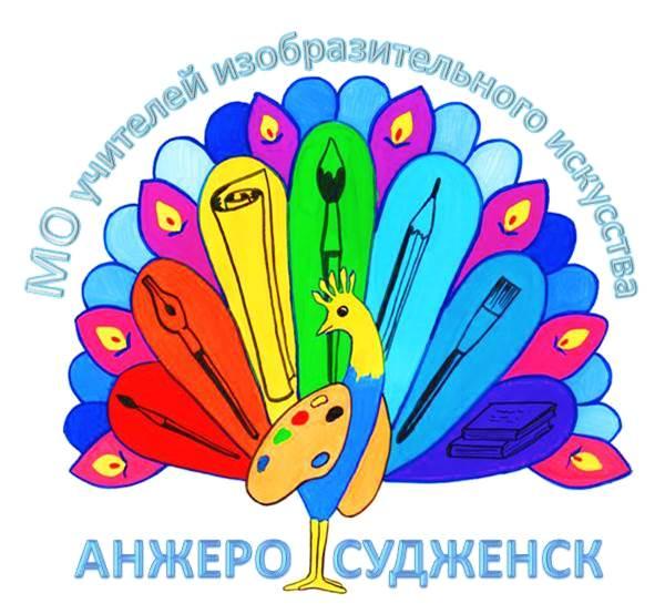 http://mo-izo-anzherka.ucoz.ru/logotip_mo.jpg