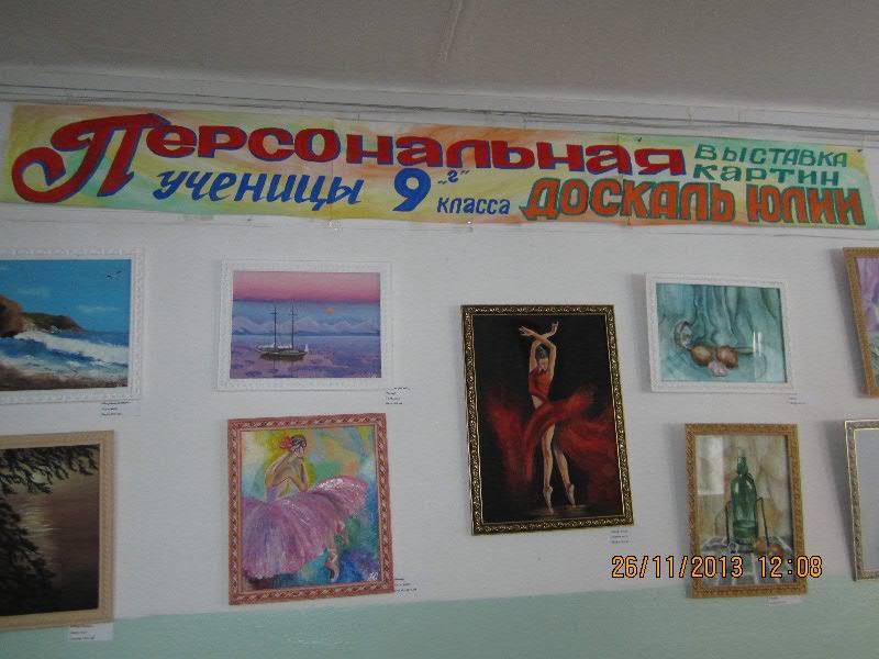 http://mo-izo-anzherka.ucoz.ru/ucheniki/Malevanova_22.11.13_1.jpg